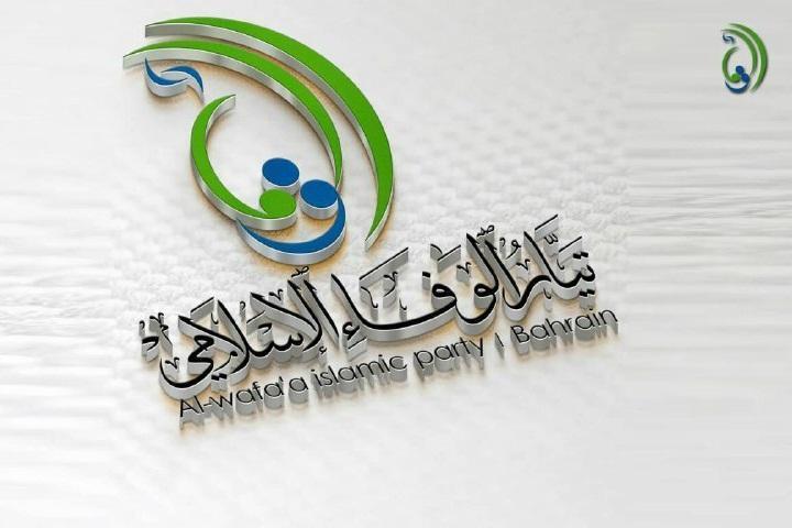 الوفاء: رژیم آل خلیفه مشروعیت سیاسی خود را از دست داده است