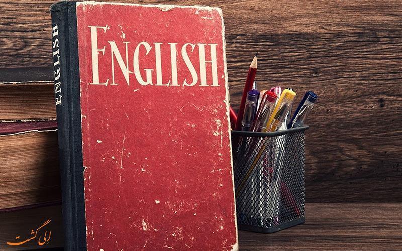 زبان انگلیسی چطور بین المللی شد؟