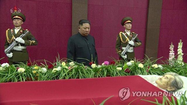 مراسم تدفین دولتی در کره شمالی برای یک مبارز سابق ضد ژاپن