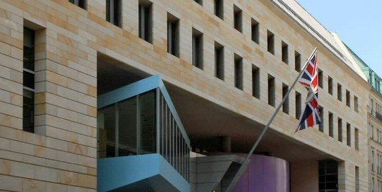 موضع گیری سفارت انگلیس در بغداد نسبت به نخست وزیر الکاظمی