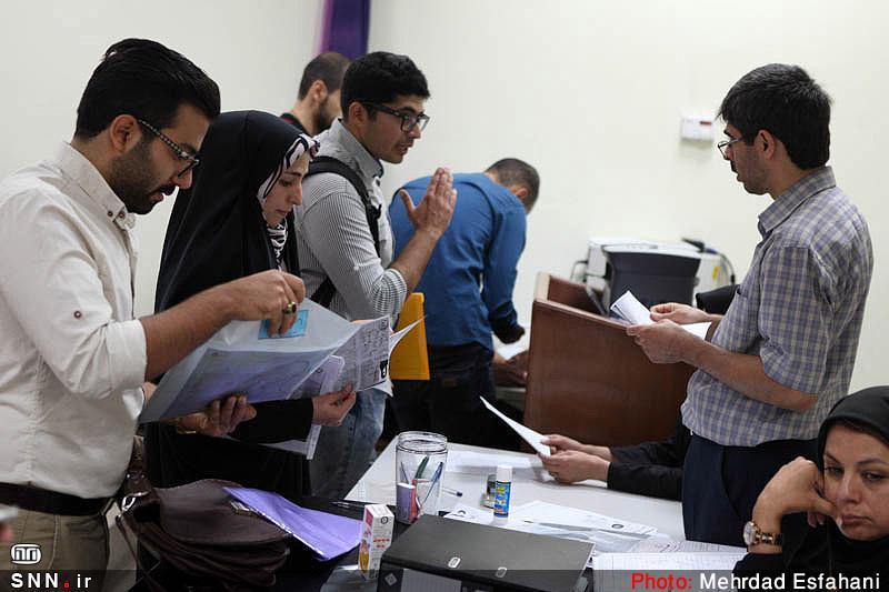 ثبت نام مقدماتی نیمسال تحصیلی 1400-1399 دانشگاه سمنان از 27 اردیبشهت آغاز می شود