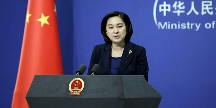 چین: برنامه آزمایش بمب اتمی آمریکا ثبات و نظم جهانی را به خطر می اندازد