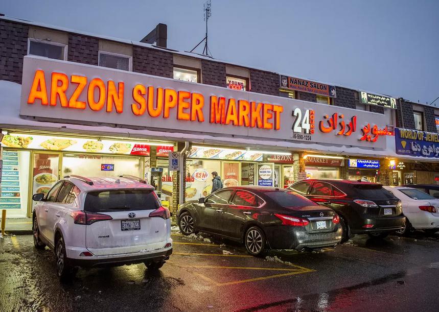 فروشگاه ها و سوپرهای ایرانی تورنتو