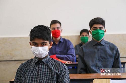 ابتلای 39 دانش آموز لرستان به کرونا ، مسئولان: این موضوع ارتباطی با بازگشایی مدارس ندارد