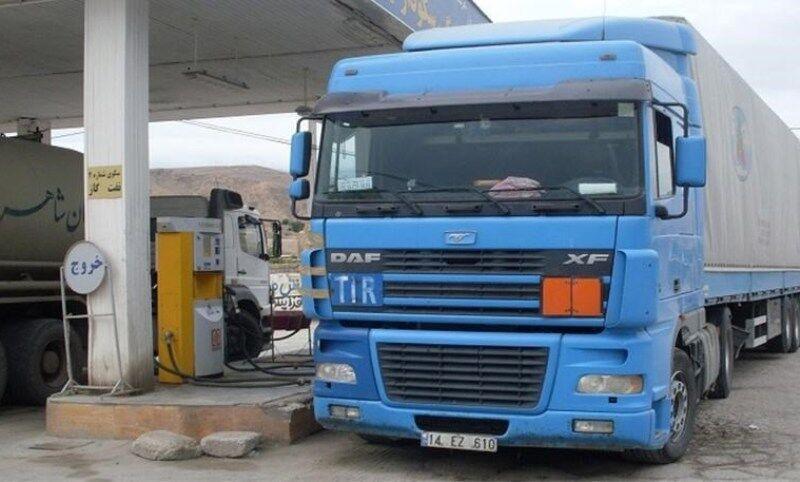 خبرنگاران میزان مصرف نفت گاز در خراسان رضوی افزایش یافت