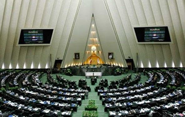 شروع جلسه علنی چهارشنبه 3 دی مجلس