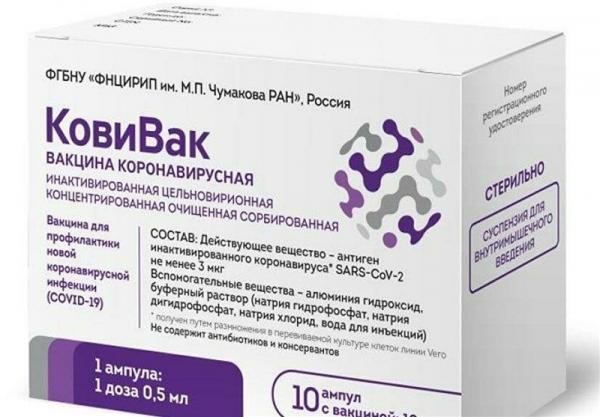 سومین واکسن علیه ویروس کرونا نیز در روسیه به ثبت رسید