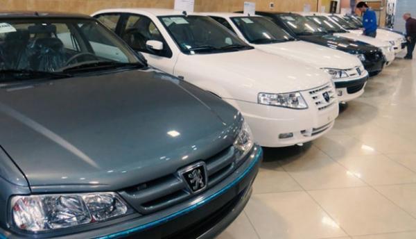 فروش فوق العاده ایران خودرو؛ عرضه 9محصول به مناسبت دهه فجر