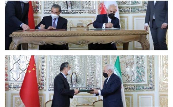 بیانیه امضای سند برنامه همکاری جامع فیمابین جمهوری اسلامی ایران و جمهوری خلق چین