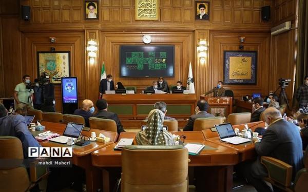 لایحه چارچوب اختیارات و وظایف کمیسیون های داخلی مناطق تصویب شد