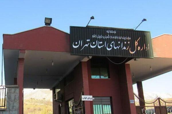 شرح اداره کل زندان ها درباره مرگ ساسان نیک نفس