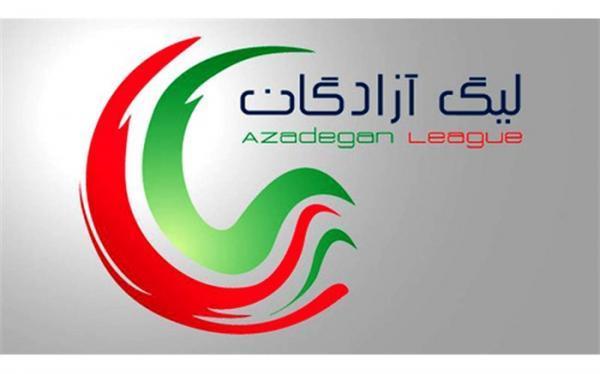 ساعت برگزاری بازی های هفته 29 لیگ یک ایران اعلام شد