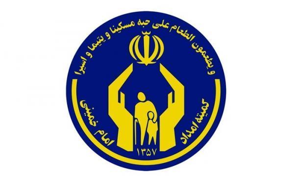 شروع توزیع 4000 بسته بهداشتی میان مددجویان کمیته امداد استان تهران