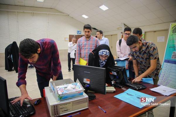 سقف وام های دانشجویی در امسال افزایش پیدا می نماید