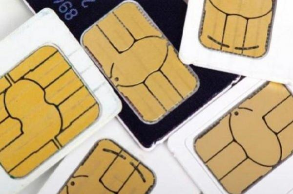 سامانه سلب امتیاز مالکیت سیم کارت به دولت همراه متصل شد