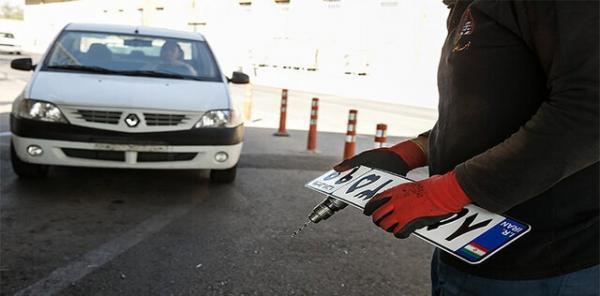 مسئله ای که دفترخانه ها برای متقاضیان تعویض پلاک خودرو ایجاد نموده اند